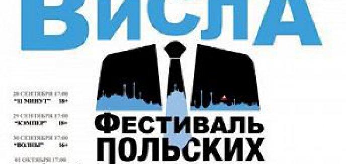 """Artykuł: """"Wisła"""" w Kaliningradzie"""