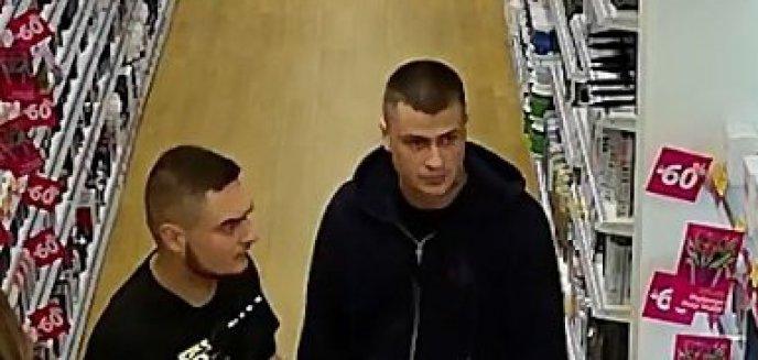Artykuł: Ukradli perfumy o wartości 1000 zł. Pomóż policji ustalić ich dane [AKTUALIZACJA]