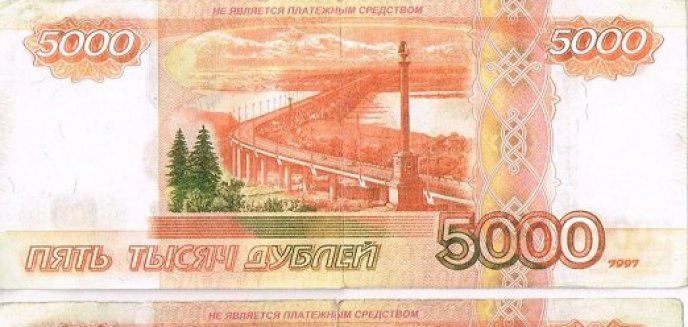 Artykuł: Miał 10 tys. fałszywych rubli. Rosjanin wpadł na granicy
